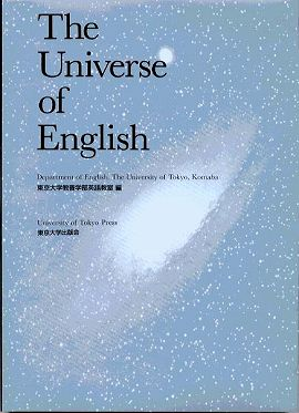 The Universe of English