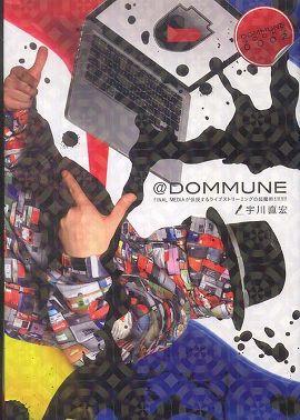 @DOMMUNE―FINAL MEDIAが伝授するライブストリーミングの超魔術!!!!!!!!
