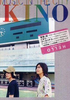 KINO〈vol.06〉