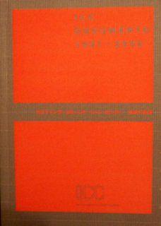 ICC DOCUMENTS 1997‐2000―NTTインターコミュニケーション・センター活動の軌跡