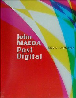 前田ジョン:デジタルの先へ
