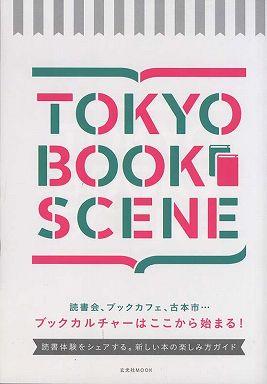 TOKYO BOOK SCENE - 読書体験をシェアする。新しい本の楽しみ方ガイド