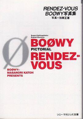 RENDEZ‐VOUS―BOOWY写真集