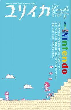 任天堂/Nintendo - 遊びの哲学