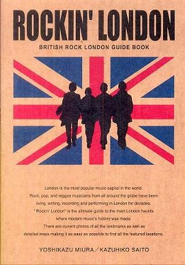 ROCKIN' LONDON―BRITISH ROCK LONDON GUIDE BOOK
